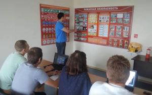 обучение ПТМ в Тюмени