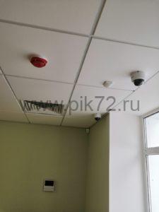 Установка пожарной сигнализации Тюмень