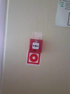 Охранно-пожарная сигнализация Пожарная кнопка - школа села Ярково