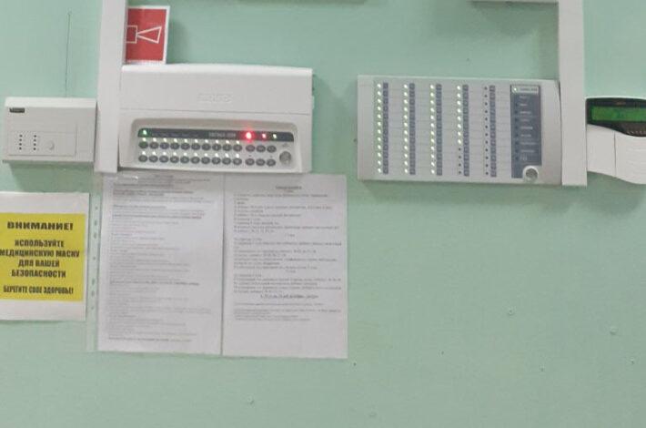 Охранно-пожарная сигнализация в СОШ Ярково